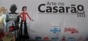 Festival de Inverno de Garanhuns – Arte no Casarão  #fig2010